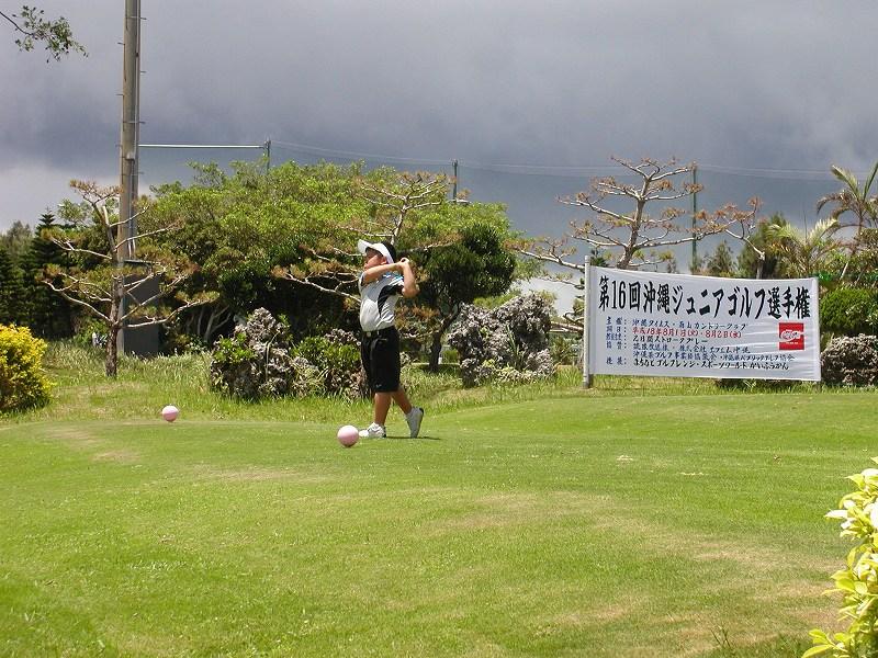 沖縄ジュニア ゴルフ選手権
